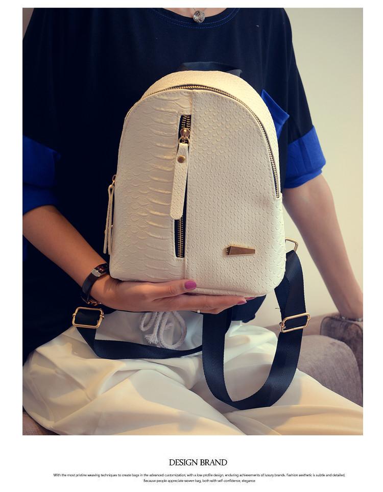 Мини-рюкзак городской женский бежевый под рептилию
