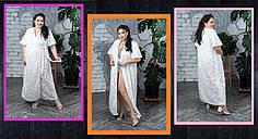 Шикарный длинный пляжный халат  из кружевного гипюра с 50 до 98 размер, фото 3