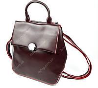 Сумка-рюкзак Бордовый Galanty из натуральной кожи