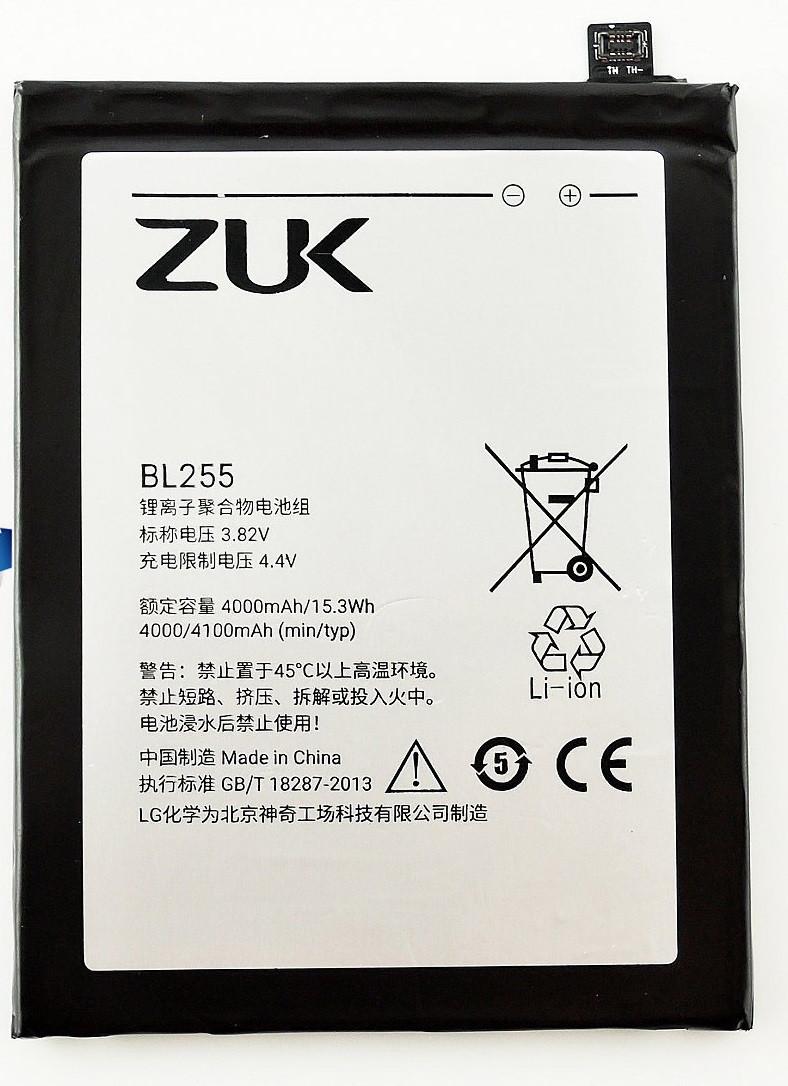 Аккумулятор батарея BL255 для Lenovo Z1 Zuk оригинал