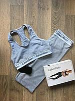 Комплект Белья - Топик и лосины в стиле Calvin Klein ( Серый )