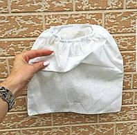 Сменный мешок для вытяжки ( мешок-пылесборник)