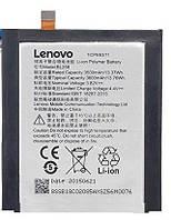 Аккумулятор батарея BL258 для Lenovo Vibe X3 / Lemon X3 оригинал
