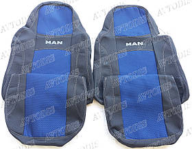 Авточехлы MAN TGS 1+1 2007- (синие) VIP ЛЮКС Nika