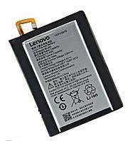 Аккумулятор батарея BL260 для Lenovo Vibe S1 Lite оригинал