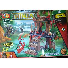 Конструктор Ninja Ниндзя 162 дет. (5375)