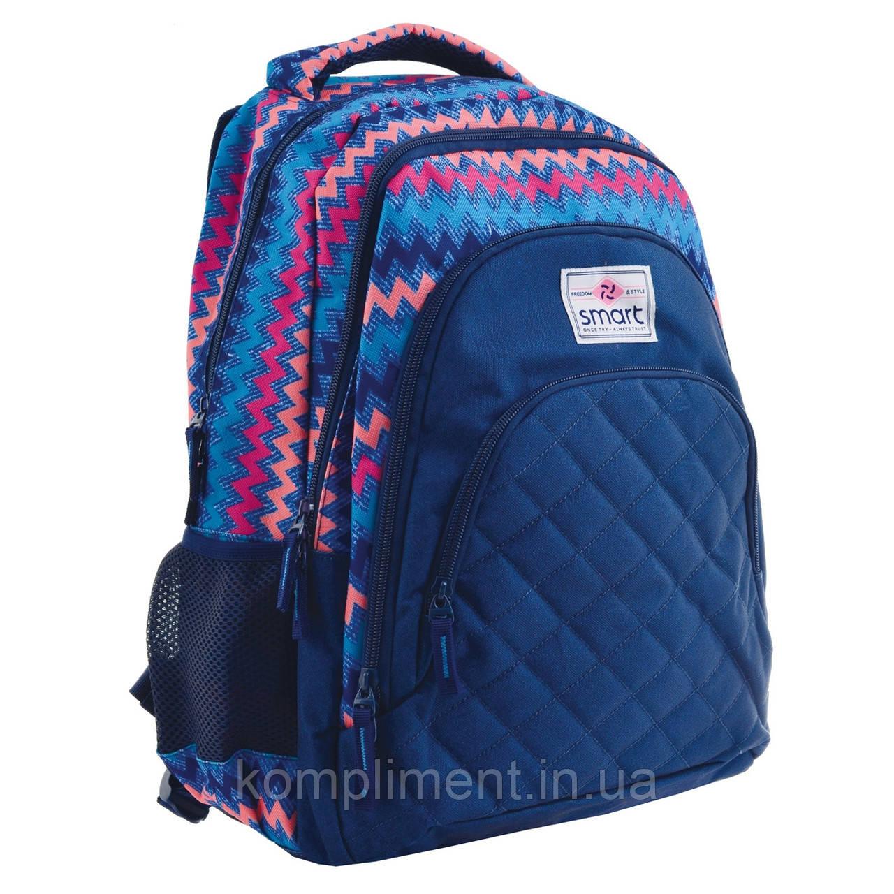 """Рюкзак школьный подростковый для девочки SG-28 """"Zig-zag"""", SMART"""