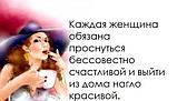 """Плаття-туніка в смужку """"Б'янка"""", фото 5"""