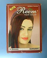 Фарба для волосся природна, Reem. Gold. колір Бургунд. 60 грамм. (Burgundy)