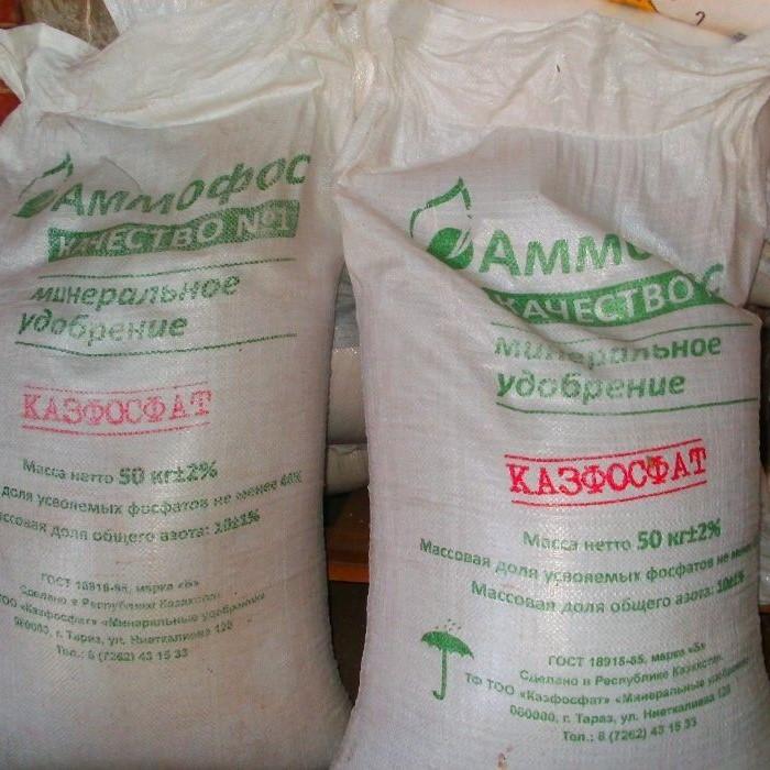 Удобрение Амофос, мешок 50 кг - (68241121)