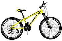 """Отличный подростковый велосипед 24"""" CROSS ATLAS"""
