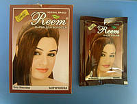 Фарба для волосся природна, Reem. Gold. колір Коричневий. 60 грамм. (Burgundy)