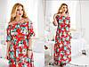 Платье летнее шифоновое с цветочным рисунком в батальных размерах  1015