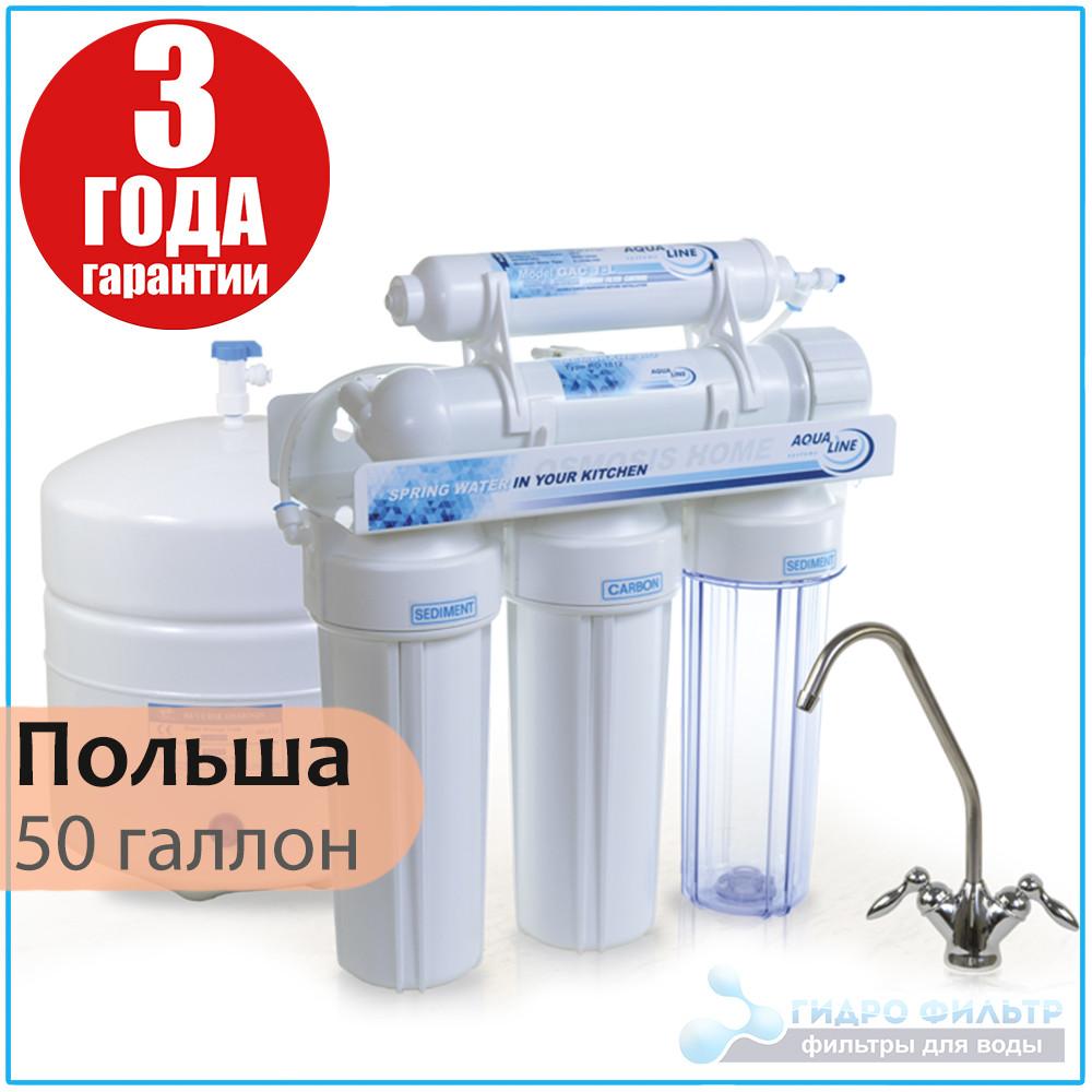 Фильтр обратного осмоса Aqualine Ro-5