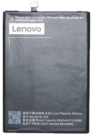 Аккумулятор батарея BL256 для Lenovo Vibe K4 Note / Vibe X3 Lite A7010 оригинал