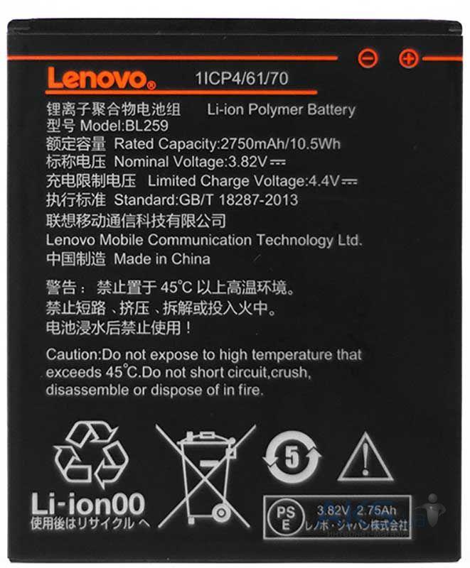 Аккумулятор батарея BL259 для Lenovo Vibe K5 A6020  / K5 Plus / C2 K10 оригинал