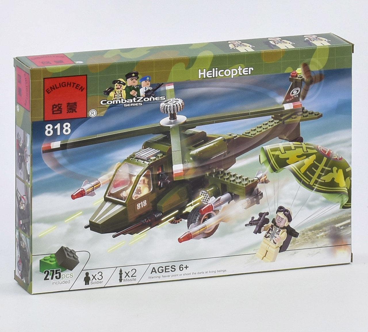 Конструктор Enlighten CombatZones Военный вертолет 275 дет. (818)