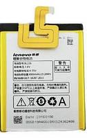 Аккумулятор батарея BL226 для Lenovo S860 оригинал