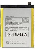 Аккумулятор батарея BL216 для Lenovo K910 Vibe Z оригинал