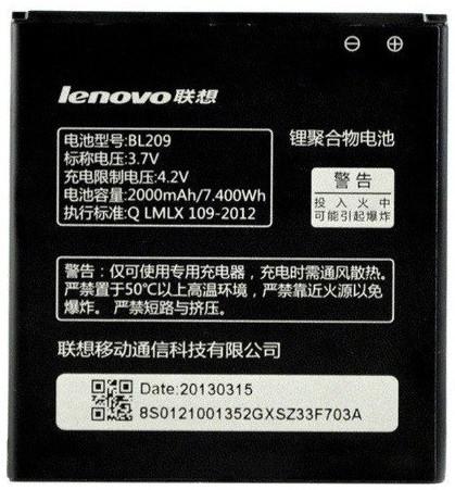 Аккумулятор батарея BL209 для Lenovo A398t A378t A516 A706 A760 A788t оригинал