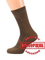 Носки COOLMAX Термо Mil-Tec, фото 1