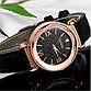 Женские часы фирмы Gogoey (Звездное небо) Все цвета в наличии, фото 3