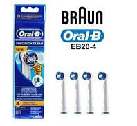 Насадки для електро щітки Braun Прецишн клин Нью Орал бі Oral-b Precision Clean New 4шт