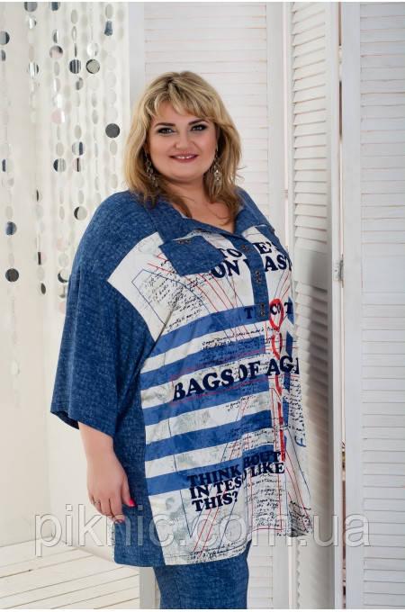 Большая Рубашка Этьен 66-68, 70-72, 74-76 больших размеров. Женская одежда батальная, батал. Синий