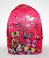 3415 красный Рюкзак школьный