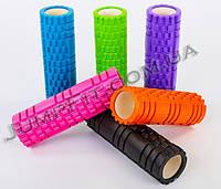 Роллер (ролик, валик) массажный Grid Roller 45 см для массажа спины и тела