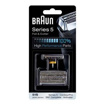 Сітка і ріжучий блок Braun 51S (8000 Series 5 )