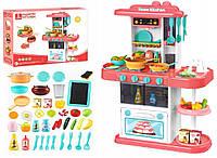 Детская Кухня Kitchen Свет, Звук, Вода.Пара.72см.
