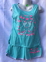 Пижама женская (44-52) оптом купить от склада 7 км