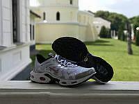 """Nike Air Max TN """"White/Gray"""""""