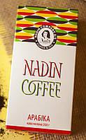 Кофе Вишня в шоколаде, 100% арабика, молотый, 200g