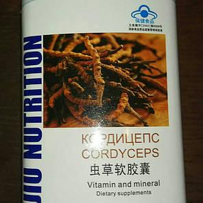 Капсулы Жидкий Кордицепс 999 Три девятки (100 капс), фото 2