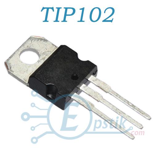 TIP102, транзистор биполярный, NPN 100В, 8А, TO220