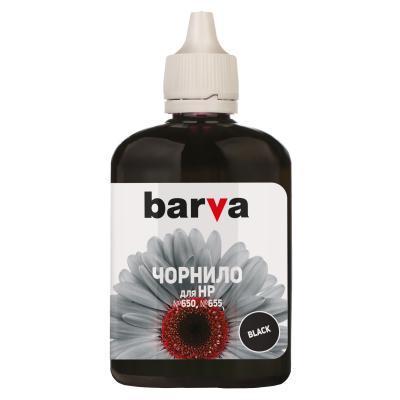 Чернила BARVA HP №650/655 90г BLACK Pigment (H655-396)