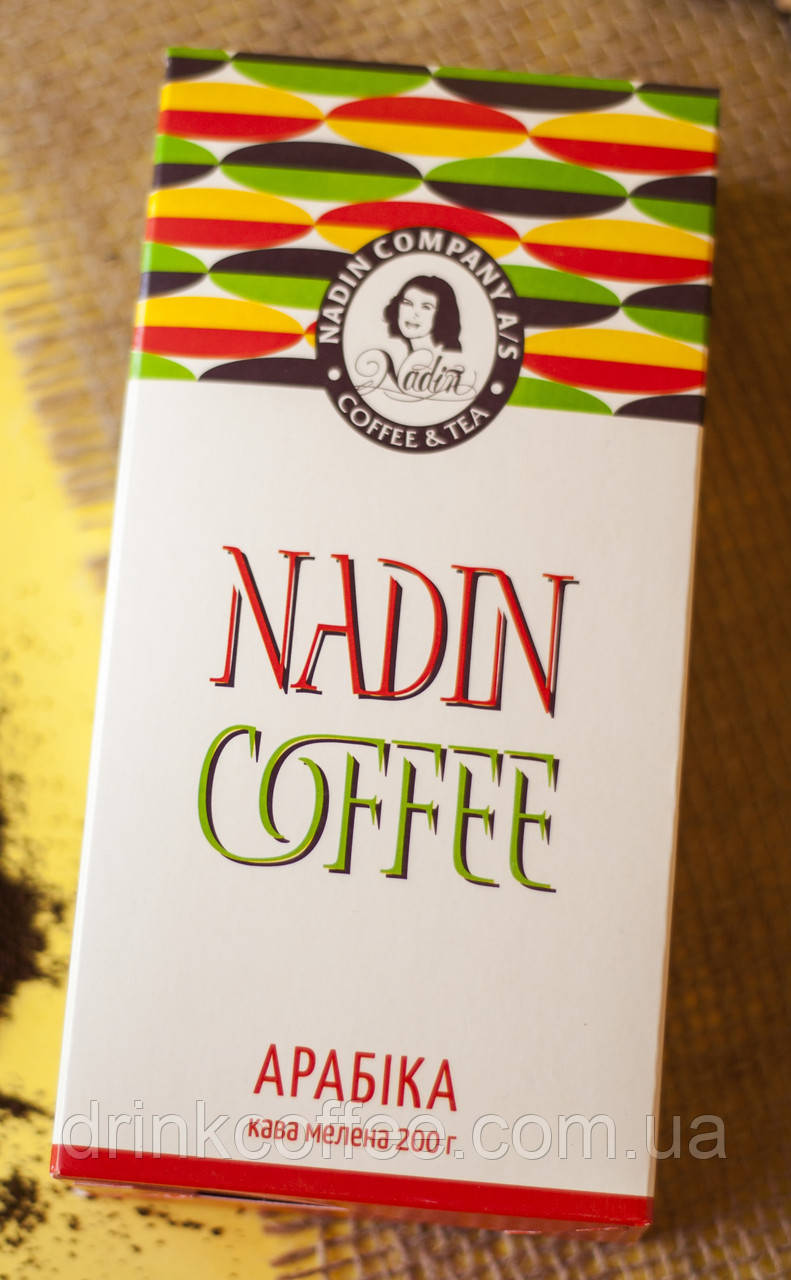 Кофе Швейцарський шоколад, 100% арабика, молотый, 200g