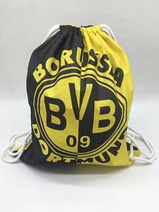 Рюкзак-мешок для хранения и переноса вещей Боруссия Дортмунд