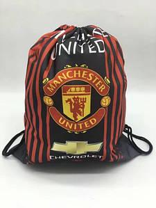 Рюкзак-мешок для хранения и переноса вещей Манчестер Юнайтед