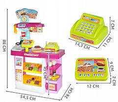 .Игровой набор Supermarket  на пульт.