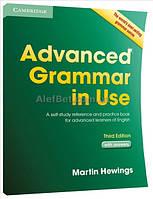 Английский язык / Advanced Grammar In Use+Answers. Грамматика Мерфи Murphy / Cambridge