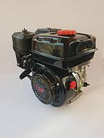 Двигатель бензиновый 7,5 л,с Lifan 19 мм вал  шпонка
