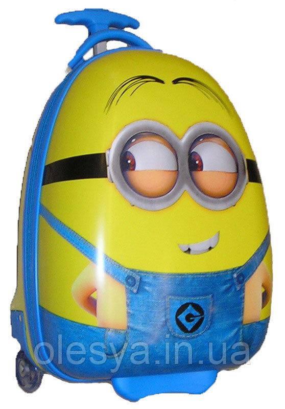 """Детский чемодан на колесиках """"Миньйон"""" для мальчиков 3- 8 лет"""