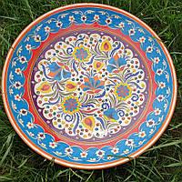 Хан-Ляган 42 см, турецкий узор, Риштанская керамика.