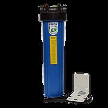 Фильтр механической очистки Роса 111-20ВВ 1 (111-20ВВ)
