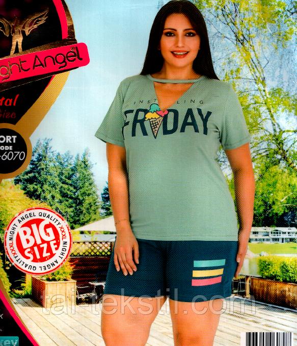 Домашний комплект майка и шорты большого размера 6070