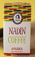 Кофе Шоколадный чили, 100% арабика, молотый, 100g