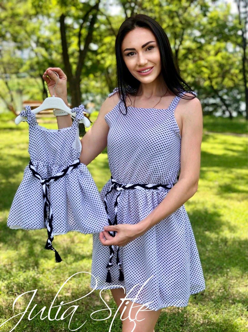 Шифоновое платье для мамы и дочки с пышной юбкой v9457